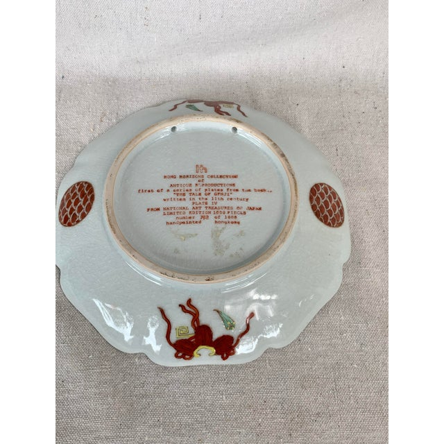 Ceramic Vintage Chinoiserie Decorative Plate For Sale - Image 7 of 10