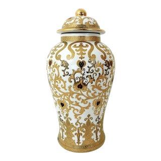 Vintage Japanese White and Gold Porcelain Jar For Sale