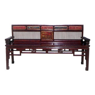 17th Century Qing Dynasty Chinese Bench For Sale