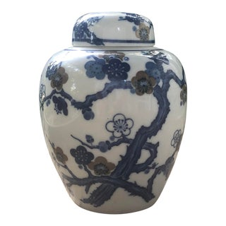 Blue and White Japanese Cherry Blossom Ginger Jar For Sale