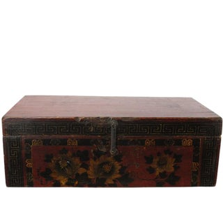 Hand Painted Gansu Trunk