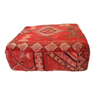 Moroccan Vintage Red Floor Cushion Cover For Sale