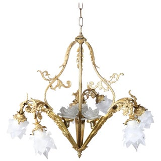 Vintage French Louis XIV Style Nine-Light Gilt Foliate Form Frame, 20th Century For Sale