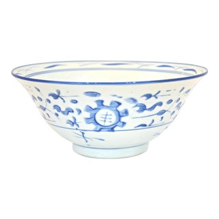 Chinese Blue & White Floral Bowl For Sale