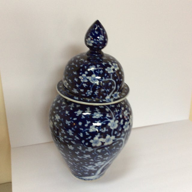 Japanese Blue & White Ginger Jar - Image 3 of 6