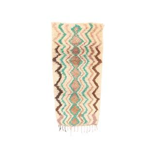 "Azilal Vintage Moroccan Rug, 2'7"" X 5'3"" Feet"