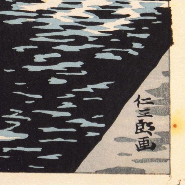 Black Rain Over Nijo Castle, Kyoto, Japan by Ito Nisaburo, Circa 1955 For Sale - Image 8 of 11