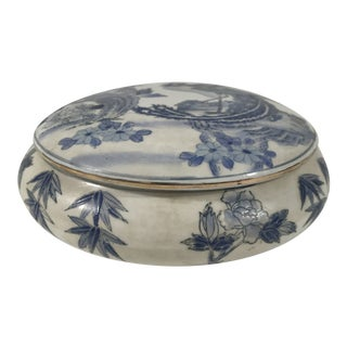Chinese Blue and White Porcelain Lidded Bowl For Sale