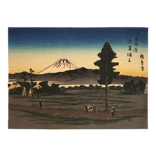 View of Mt. Fuji', After Utagawa Hiroshige, Ukiyo-E Woodblock, Tokaido, Edo For Sale