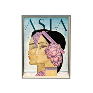 "Early 20th Century ""Asia"" Vintage Magazine Cover Art by Frank McIntosh For Sale"