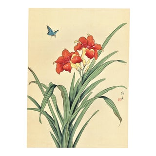 Mid-Century Botanical of Chinese Lily on Silk For Sale