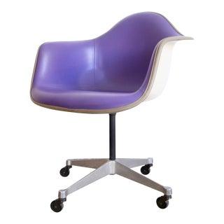 Purple Eames Herman Miller Swivel Chair For Sale