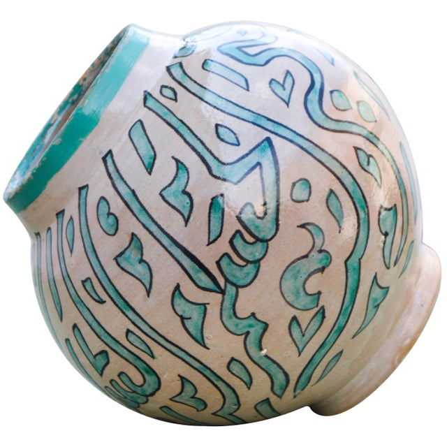 Mid 20th Century Moroccan Calligraphy Vase For Sale - Image 5 of 9