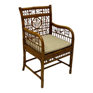 Vintage Chinese Chippendale Style Bamboo Arm Chair For Sale