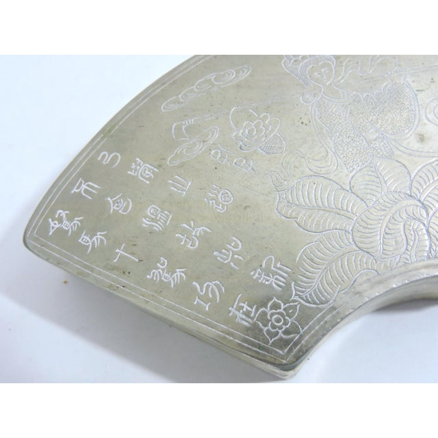 Unusually shaped hand engraved 'silver' vintage trinket box from China - decorated with archaic style calligraphic verse...