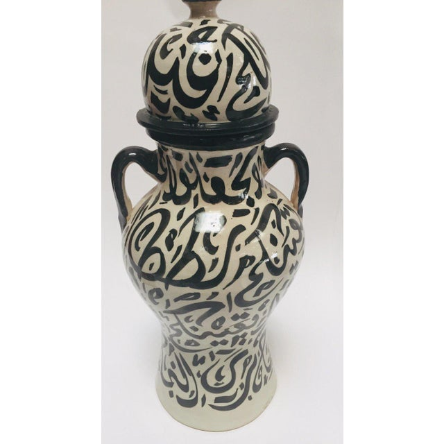 Islamic Pair of Moroccan Glazed Ceramic Urns With Arabic Calligraphy From Fez For Sale - Image 3 of 13