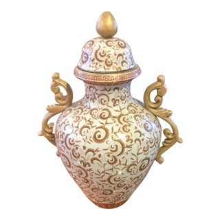 Large Chinoiserie Temple Jar