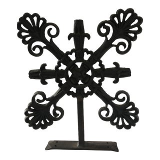 Architectural Element in Iron For Sale