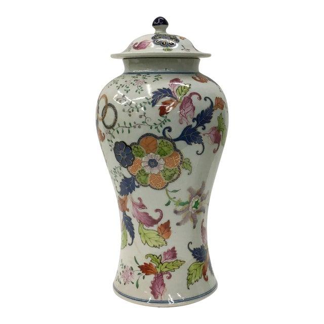 Vintage Tabacco Leaf Design Temple Jar Garniture For Sale