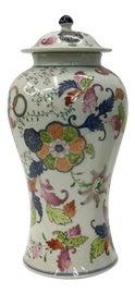 Image of Antique White Ginger Jars