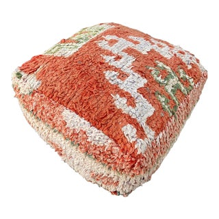 Square Moroccan Floor Pouf Cover For Sale
