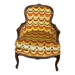 1970s Vintage French Louis XV Bergere Chair For Sale