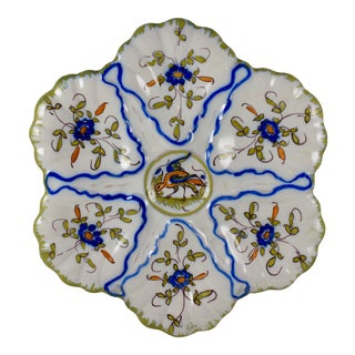 Martres-Tolosane Moustier Floral Oyster Plate – Left Facing Bird For Sale