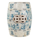 Image of 1970s Vintage Ceramic Garden Stool Hand Painted With Delf Design For Sale