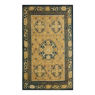 """Antique Chinese - Ningxia Rug 4'8"""" X 7'6"""" For Sale"""