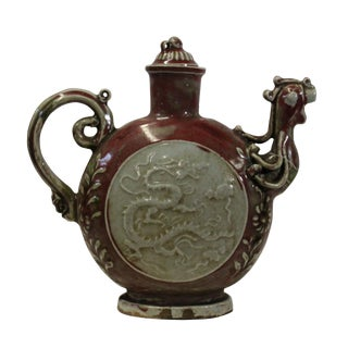 Chinese Off White Ox Blood Red Phoenix Dragon Theme Flask Jar For Sale
