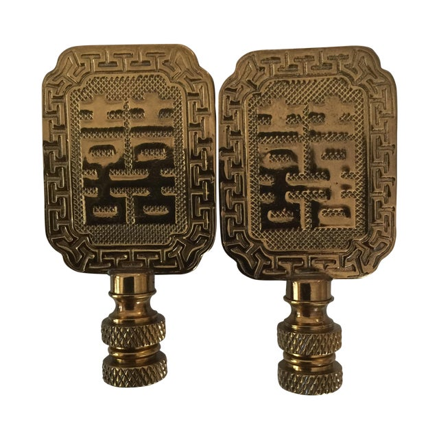 Asian Symbol Brass Lamp Finials - A Pair - Image 1 of 6