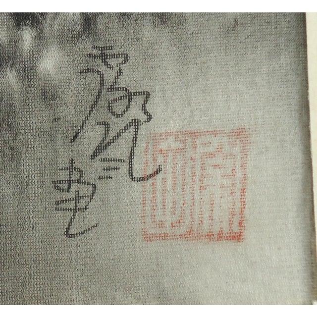 Vintage Japanese Night Landscape Painting on Silk - Image 3 of 4