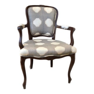 Whimsical French Bergere Chair For Sale