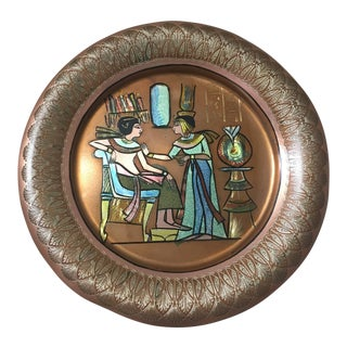 Egypt Antique Solid Handmade Copper/Brass Wall Plate For Sale
