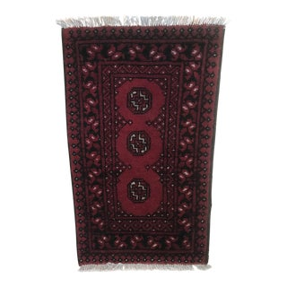 Antique Afghan Wool Rug - 1′10″ × 1″ For Sale