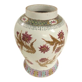 19 Century Famille Rose Ching Dynasty Temple Jar For Sale