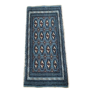 Early Mid-Century Iran Blue Wool Rug - 2″ × 4″