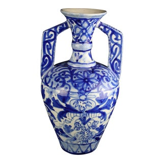 1930s Vintage Blue Spanish Urn For Sale