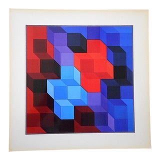 "Vintage Mid Century Abstract Op Art Heliogravure-Victor Vasarely-""Deuton-Rb"" For Sale"