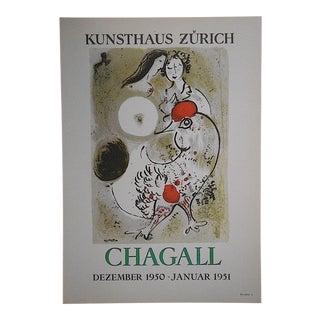 Vintage Marc Chagall Lithograph-Folio Size-c.1966