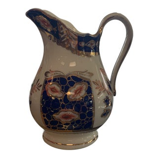 Early 20th Century Porcelain Derby Pitcher For Sale