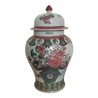 Asian Floral Hand Painted Ginger Jar Vase