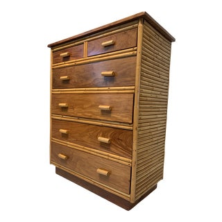 Mid Century Modern Philippine Mahogany and Rattan Tallboy Chest of Drawers For Sale