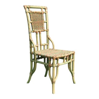 Vintage Dolce Farniente Rattan Chair For Sale
