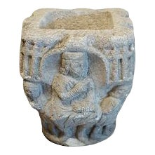 Carved Stone Vase For Sale