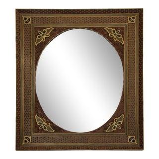 Middle Eastern Moorish-Style Sadeli Mosaic Mirror For Sale
