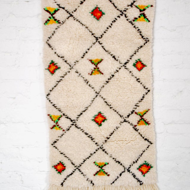 Islamic Moroccan Azilal Rug - 1′9″ × 3′7″ For Sale - Image 3 of 4
