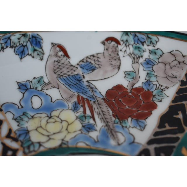 1960s Vintage Japanese Hand Painted Plate For Sale - Image 5 of 7
