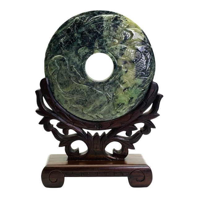 """Chinese Relief-Carved Dragon & Phoenix Jade Bi Disc on Custom Rosewood Stand 10"""" For Sale"""