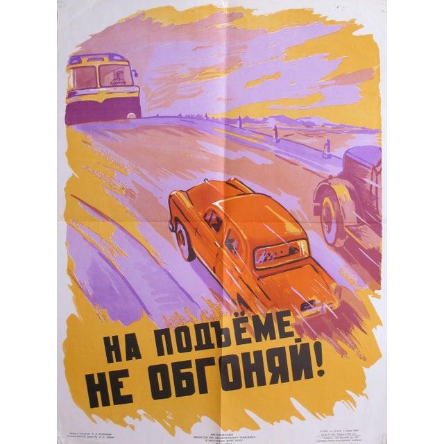 Original Vintage Soviet Driving Safety Poster, 1963 For Sale - Image 6 of 6